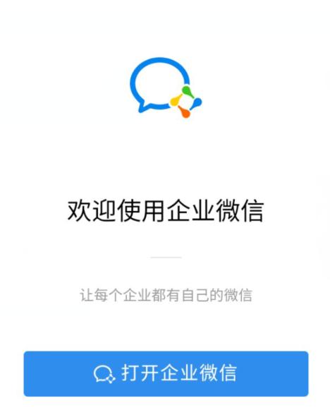 企业微信截图_20210419064521.png